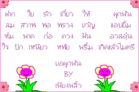 22-20091014105132.jpg