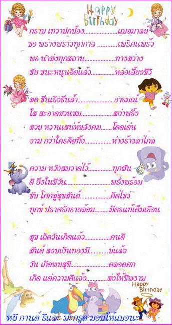 4-20081027134958.jpg