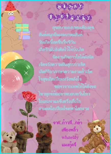 4-20081027160137.jpg