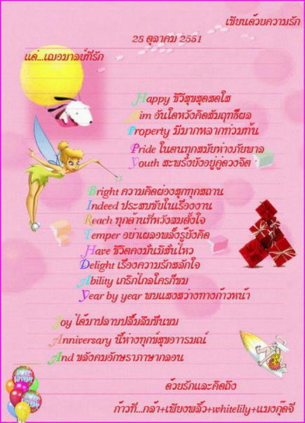 4-20081027231457.jpg